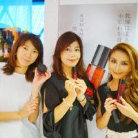 本日発売!美容家・飯塚美香共同開発!化粧品「KUMAMOTO」