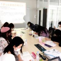 美容家飯塚美香のWEBライター養成講座