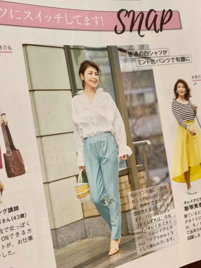 美容家・飯塚美香が読者モデルデビュー!?STORY5月号に掲載して頂きました!