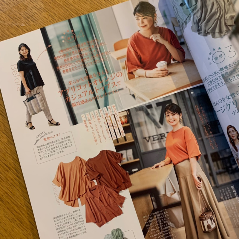 美容家・読者モデル飯塚美香